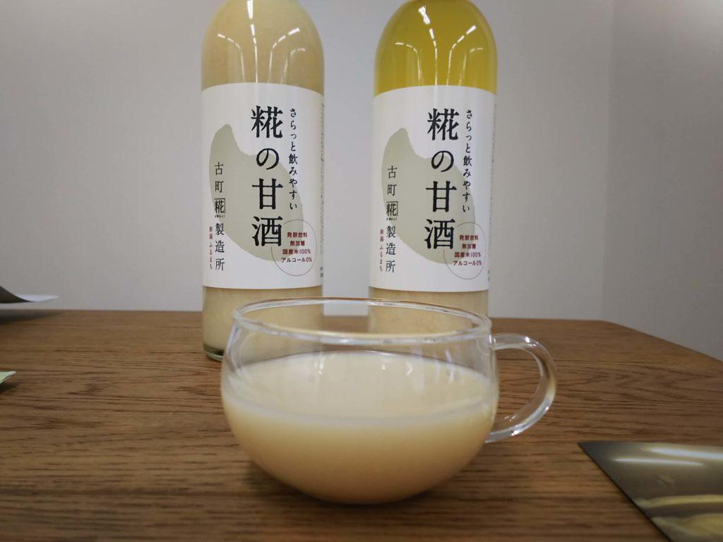 古町糀製造所甘酒