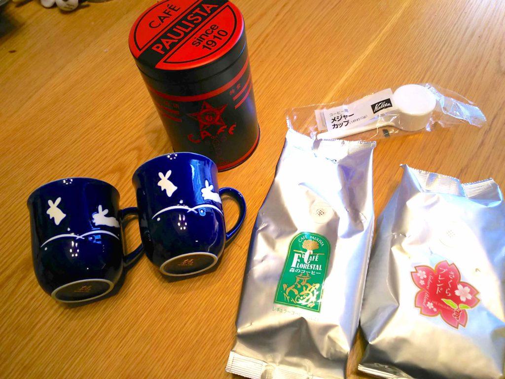 森のコーヒー