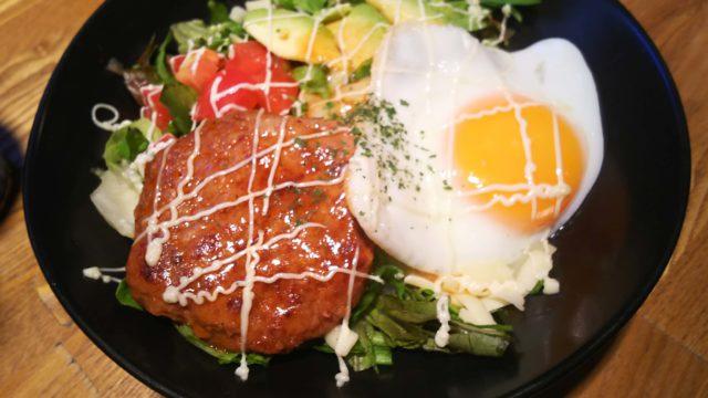 おんがく食堂 ロコモコ丼