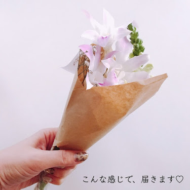 bloomeelife