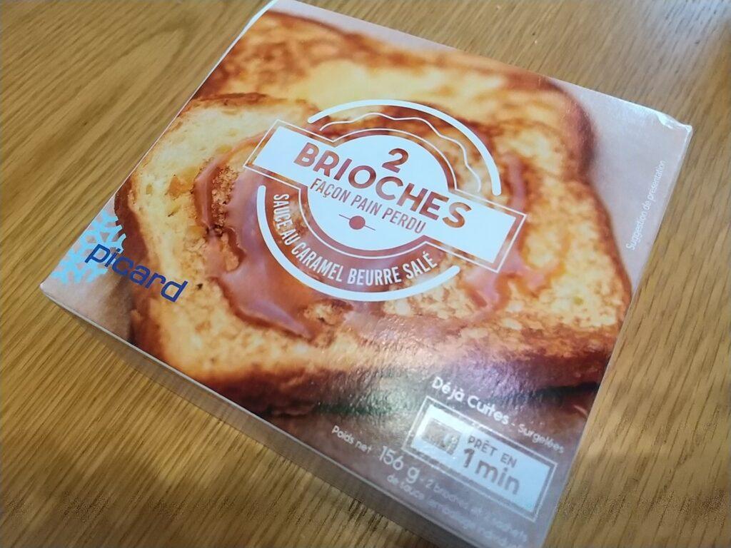 ブリオッシュのフレンチトースト